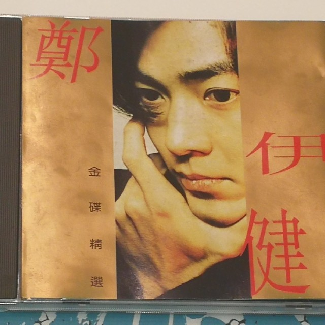 Original ekin cheng gold disc cd album 郑伊建