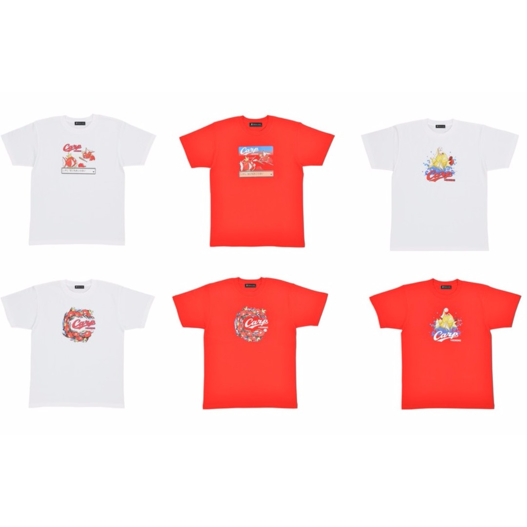 21555767 Pokemon Center Exclusive Magikarp Koiking x Carp T-Shirts (Pre-Order),  Bulletin Board, Preorders on Carousell