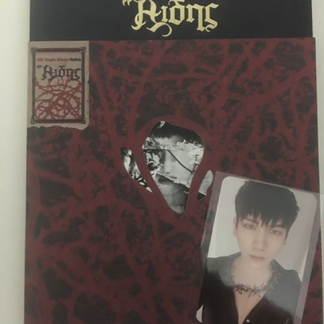 😈WTS/WTT VIXX HADES WITH HYUK PC😈