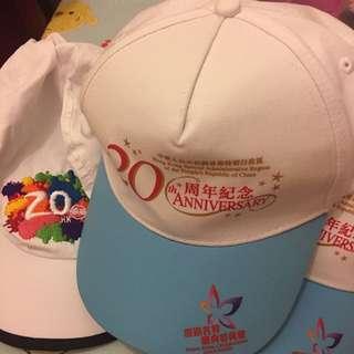 香港回歸二十周年紀念帽