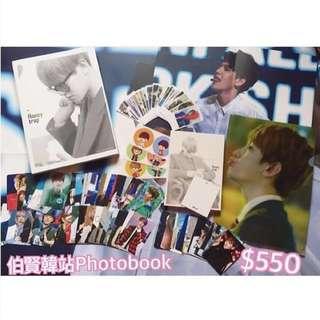 (絕版)Exo邊伯賢Honey B 1st Photobook(全齊)