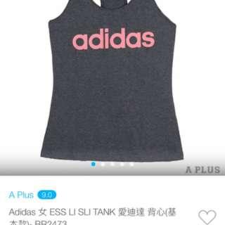 Adidas愛迪達削肩運動背心(💡全新
