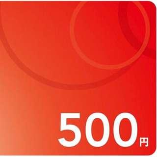 Nintendo Japanese eShop JPY500 Gift Card