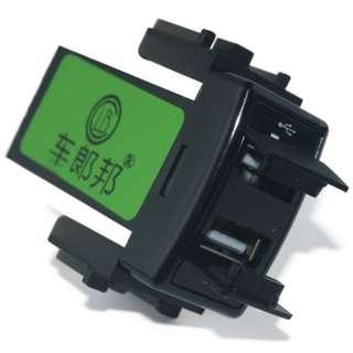 Nissan NV200 USB Socket