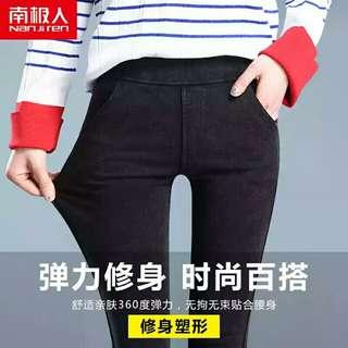 🚚 南極人貼腿顯瘦薄絨小腳褲
