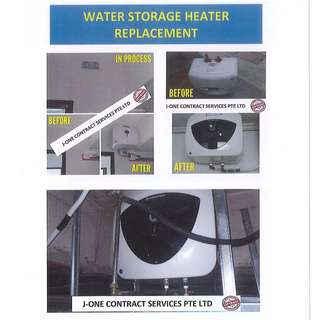Water Storage Heater Replacement