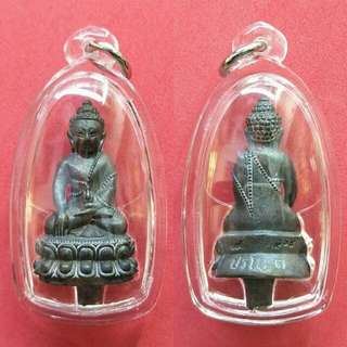 Phra Kring PaRaMo3 2560