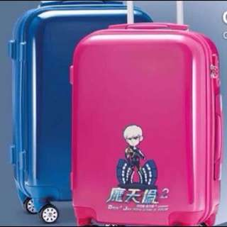 20inch Cabin Size Luggage