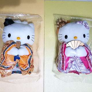 Mcdonald hello kitty plush