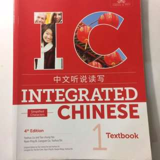 Integrated Chinese 4th Edition Textbook