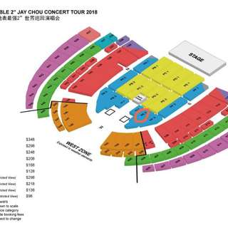 [Cost Price] 4 tickets Cat 2 PE3 Row 74 Jay Chou Concert