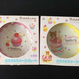 Brand New In Box San-X 15cm Rilakkuma Plate Made In Japan