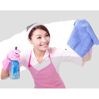 Ad Hoc / Part-time Cleaners Needed!!!