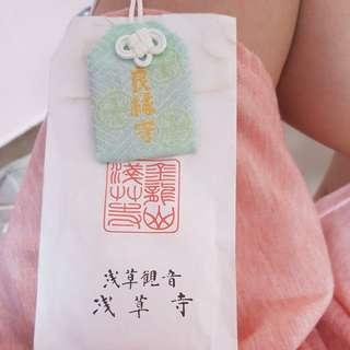 Japan Amulet (finding bf/gf)