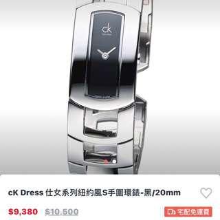 CK Dress珍珠母貝錶面真鑽手環錶#我有手錶要賣