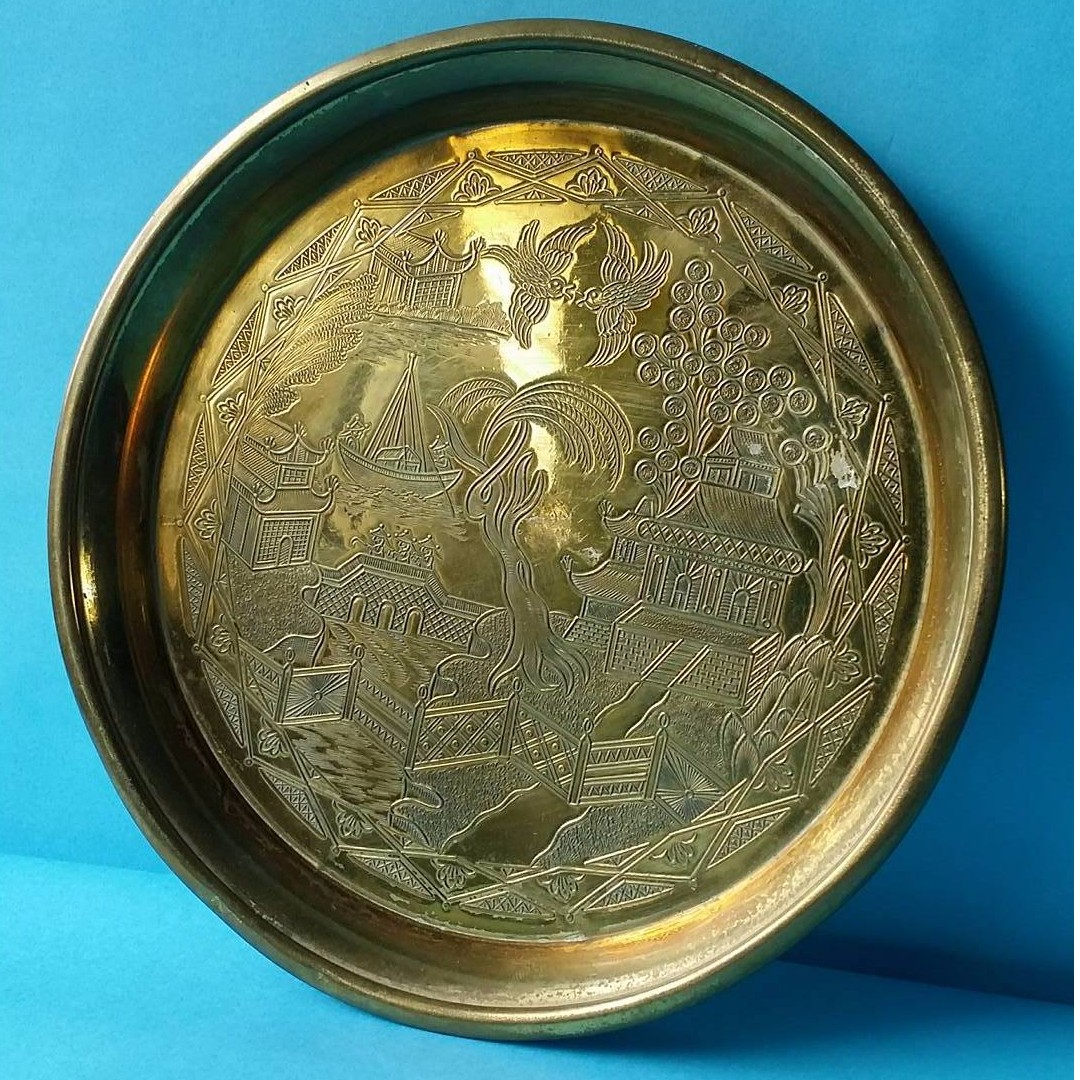 Brass Plate Made in England