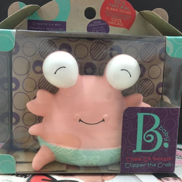 美國B.toys感統玩具