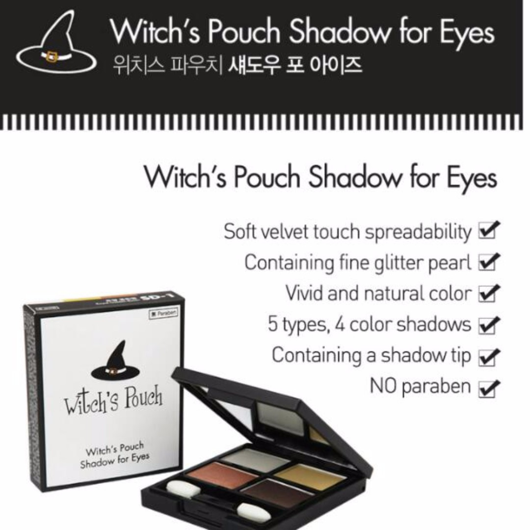 (Free Post) Witch's Pouch Shadow For Eyes Eyeshadow Palette
