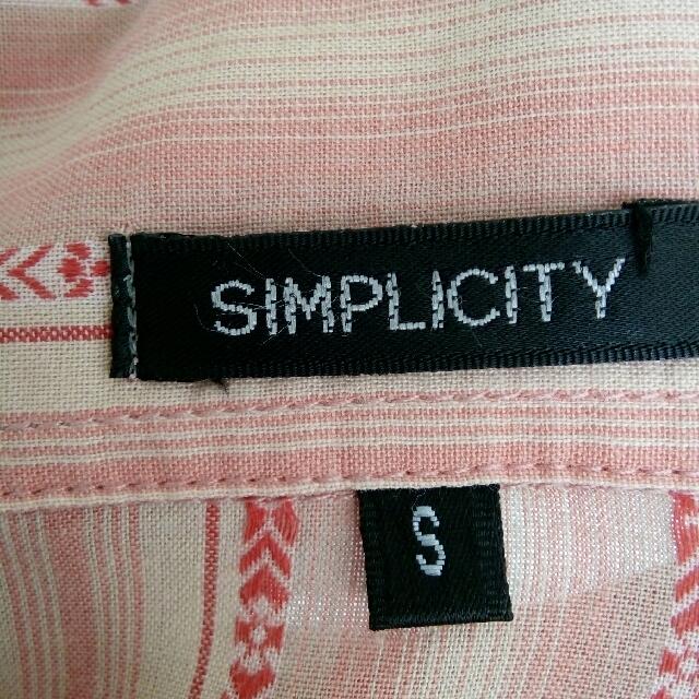 Kemeja Simplicity