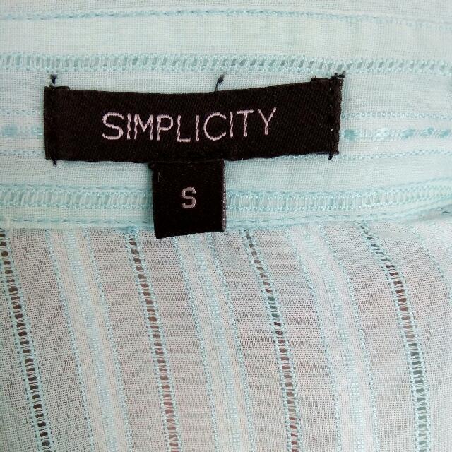Simplicity Kemeja