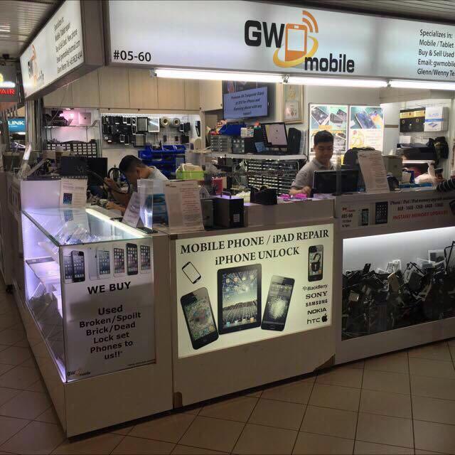 LG Mobile Repair