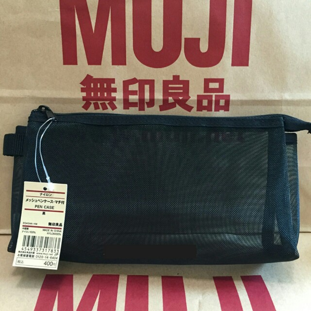[LOOKING FOR] MUJI BLACK MESH PENCIL CASE