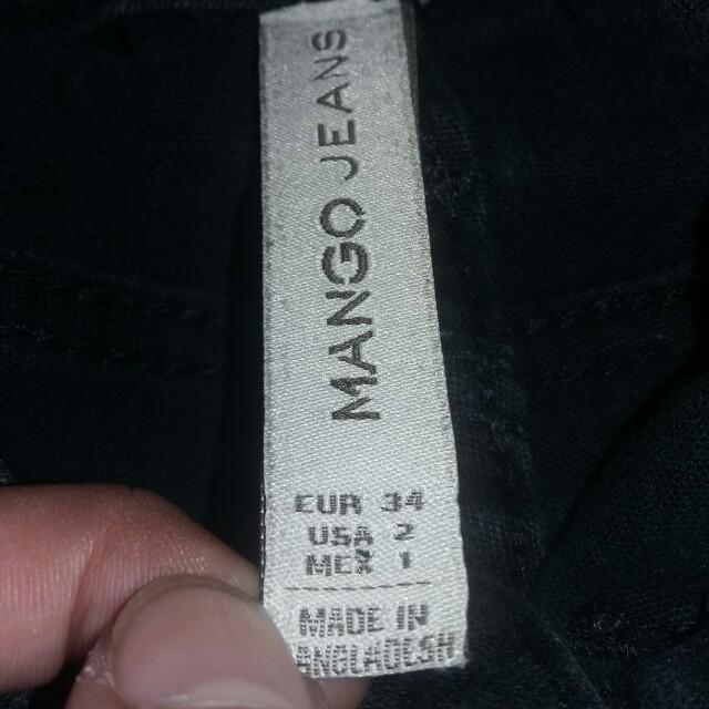 Reprice Mango Jeans black (original)