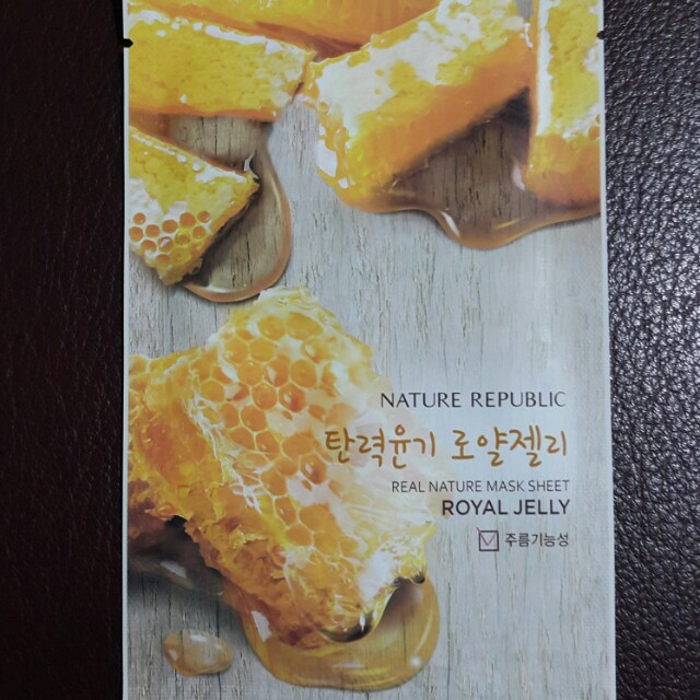 Nature Republic Royal Jelly Masker