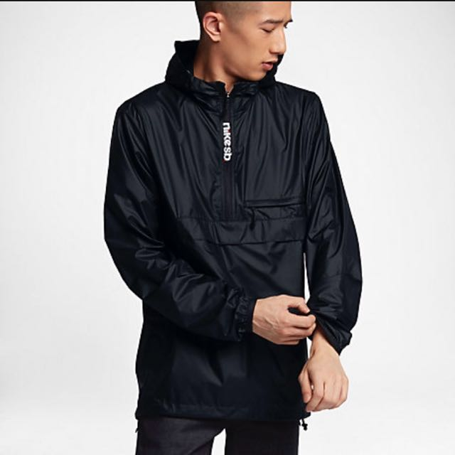 Nike SB Packable Anorak Men's Jacket