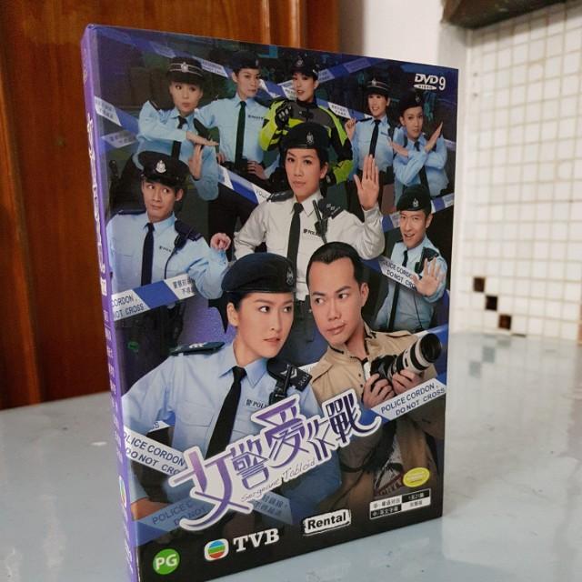 TVB Hong Kong drama Sergent Tabloid DVD