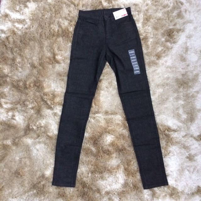 Uniqlo Skinny Fit High Rise Jeans