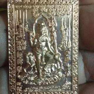 Thai Amulet - Lord Shiva Copper Rain - Kruba Krissana K8074
