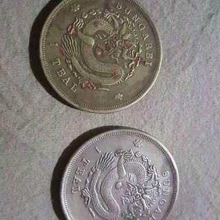 🚚 龍銀幣