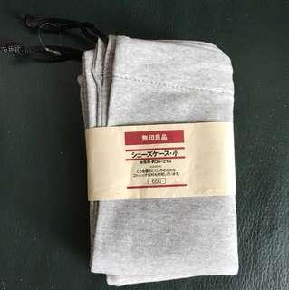 MUJI 棉質索繩收納袋 一套兩個
