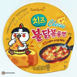 BEST SELLER Original Samyang Korean noodles