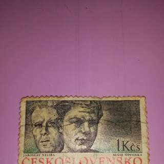 Czeckoslovakia commemorative stamp