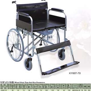 60770 OBESE COMMODE WHEELCHAIR