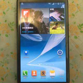 Sell Samsung Note2 phone, please look at the content, comes with a second-hand mobile power!