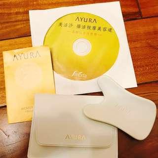 AYURA美活沙醒膚陶瓷按摩板(原價 850元,Pchome 賣765元)