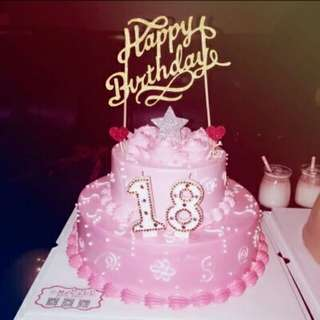 For Sale - Glitter Gold Cake Topper - Happy Birthday