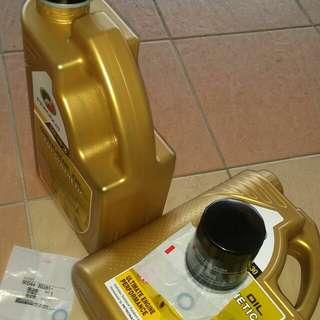 Minyak gold perodua 10k minyak dgn oil filter