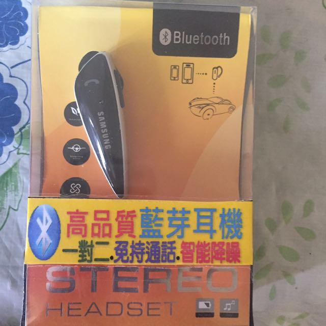 知名品牌藍芽耳機