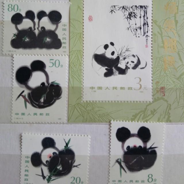 熊貓(中國郵政)