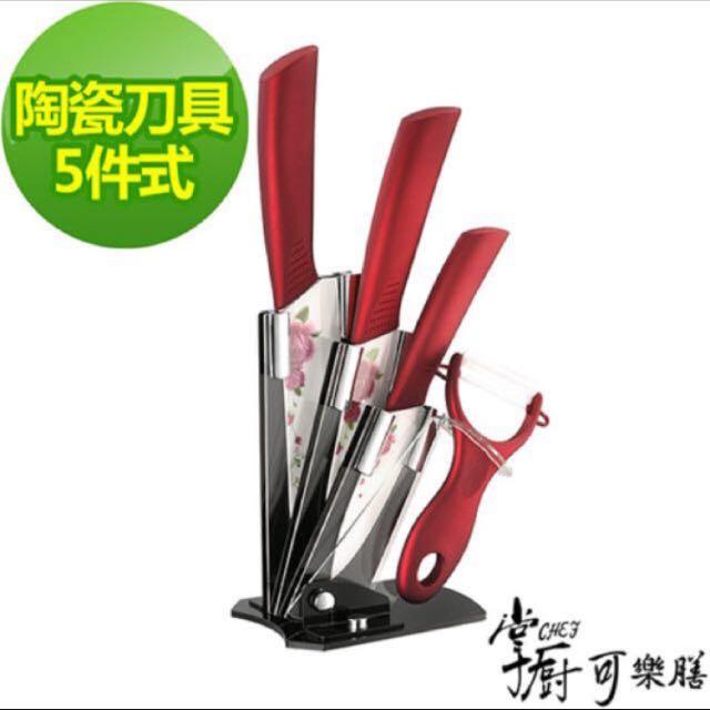 ✨全新 【掌廚可樂膳】玫瑰陶瓷5件式刀具組 (含壓克力座)
