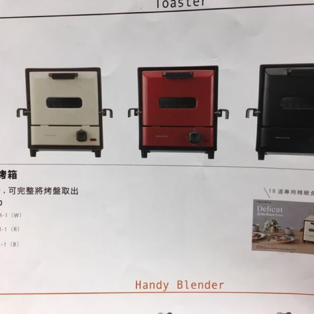 麗克特 delicat烤箱