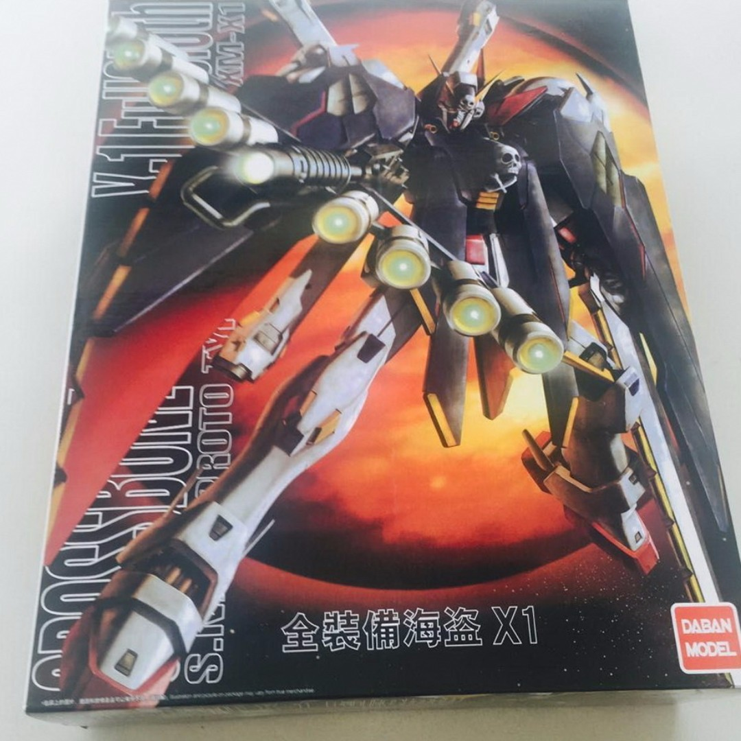 J  免運 大班 全裝備海盜 X1 骷髏 鋼彈 模型 1/100 MG 神物