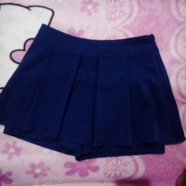 Kiko Kara Blue Skirt