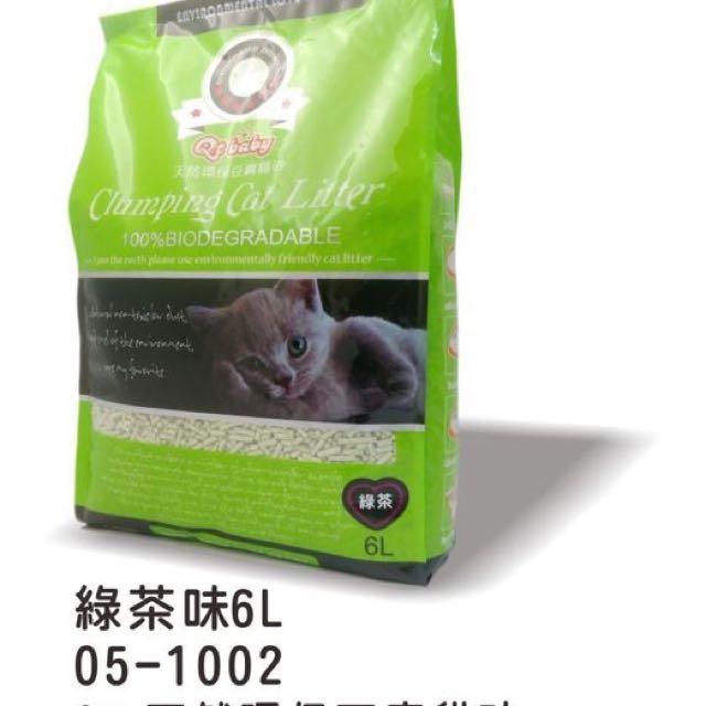 QT-6L天然環保貓砂