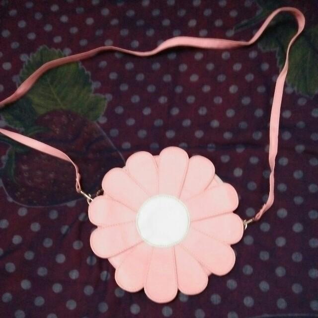 sling bag daisy pink!