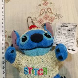 BN Disney stitch plush keychain